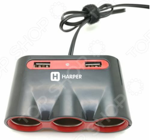 Разветвитель прикуривателя Harper DP-330