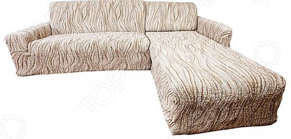 Натяжной чехол на угловой диван с выступом справа Еврочехол «Виста. Элегант Крем»