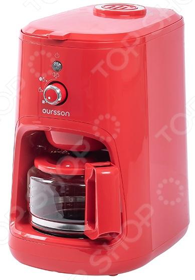 Кофеварка Oursson CM0400G