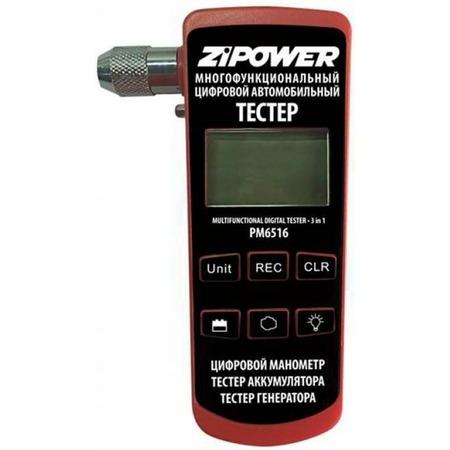Купить Тестер автомобильный Zipower PM-6516