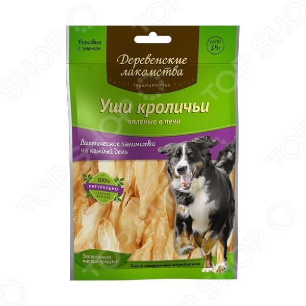 Лакомство для собак Деревенские лакомства «Уши кроличьи» джей ви j w игрушка для лакомства большая пирамидки на канате для собак 1 шт