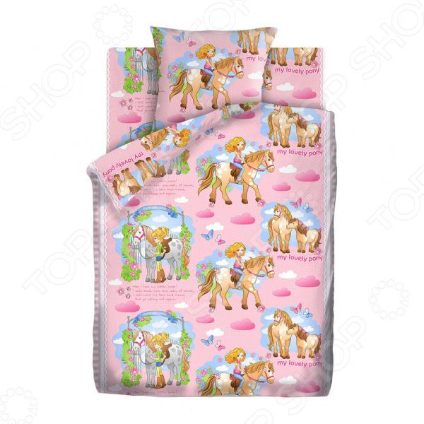 Детский комплект постельного белья Кошки-Мышки «Девочка и Лошадка»