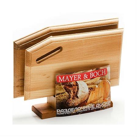 Купить Набор разделочных досок Mayer&Boch Assort