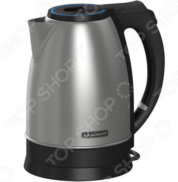 Чайник АА201
