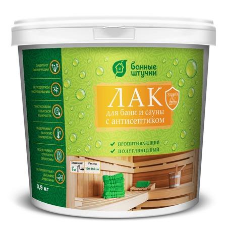 Купить Лак для защиты деревянных поверхностей Банные штучки 34995