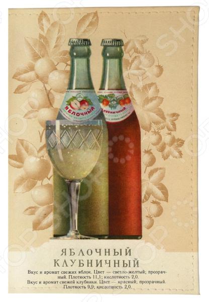 Обложка для паспорта Mitya Veselkov «Яблочный - Клубничный»