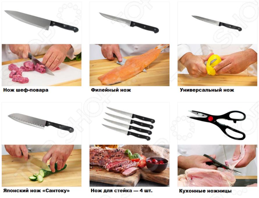 Набор ножей с подставкой и ножеточкой Delimano «Шеф повар» 3
