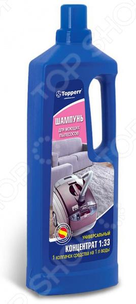 Шампунь для моющих пылесосов Topperr 3016 средство для удаления накипи topperr 3015