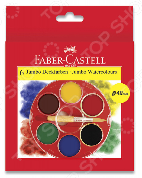 Краски акварельные Faber-Castell Jumbo 125007