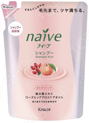 Шампунь Kracie Naive с экстрактом персика и шиповника. Сменная упаковка
