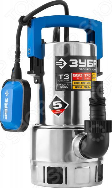 Насос погружной дренажный для грязной воды Зубр «Профессионал» НПГ-Т3-550-С