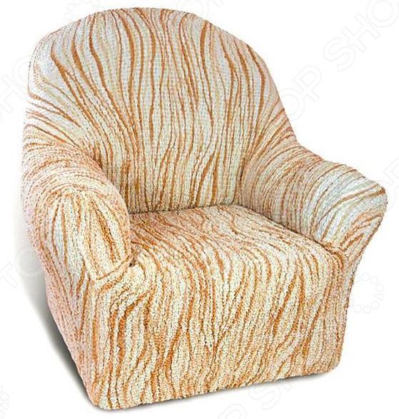 Натяжной чехол на кресло Еврочехол «Виста. Элегант Крем»