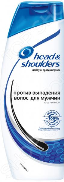 Шампунь Head & Shoulders «Против выпадения волос для мужчин» (Head & Shoulders)