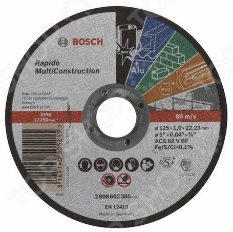 Диск отрезной Bosch Multiconstruct 2608602385