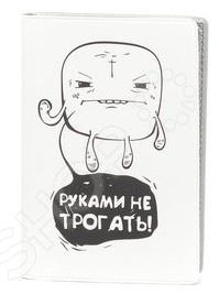 Обложка для автодокументов кожаная Mitya Veselkov «Руками не трогать» обложка для автодокументов кожаная mitya veselkov лось