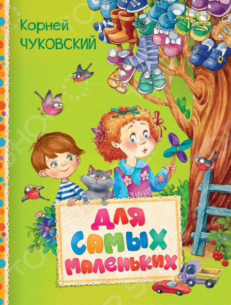 Книги Росмэн 978-5-353-08078-7 драгомощенко а почерк isbn 978 5 8370 0804 7