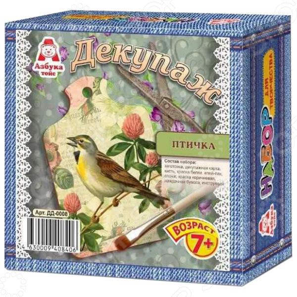Декупаж по дереву Азбука тойс «Доска малая: Птичка»