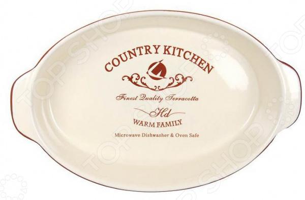 Форма для выпечки овальная Terracotta «Кухня в стиле Кантри» форма для выпекания керамика kitchenaid набор kblr02mbac 2шт по 0 45л