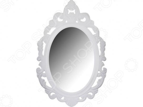 Зеркало настенное 460-130