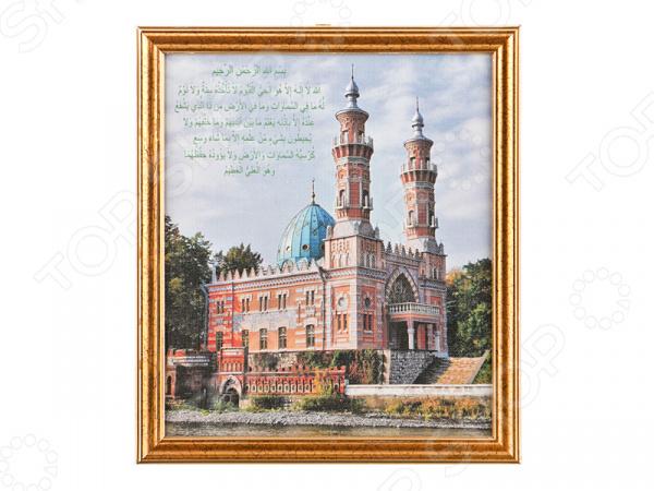 Картина «Суннитская мечеть во Владикавказе» 562-240-17