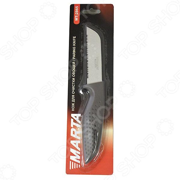 Нож для чистки овощей Marta MT-2865