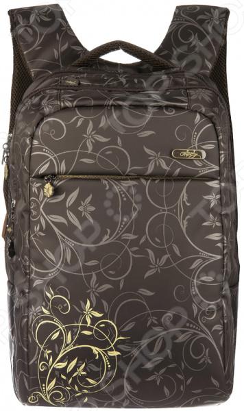 Рюкзак молодежный Grizzly RD-649-1/2