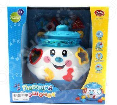 Игрушка-сортер музыкальная Shantou Gepai «Горшочек поющий» развивающая игрушка shantou gepai 3в1 сортер лабиринт часы 520