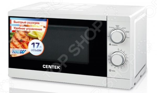 Микроволновая печь CT-1577