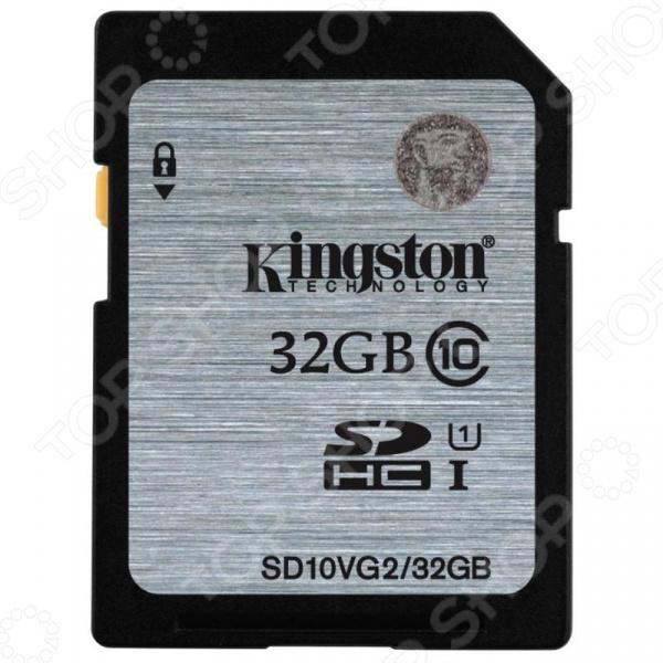 Карта памяти Kingston SD10VG2 карта памяти kingston sdc10 16gbsp