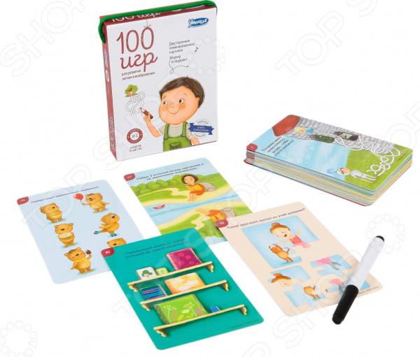 Набор обучающих карточек Умница «100 игр. Уровень 2»