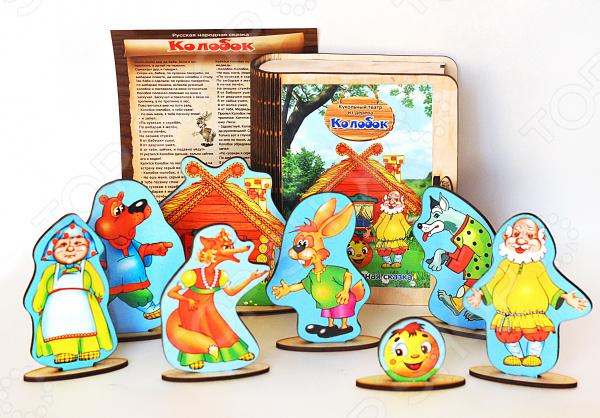 Игрушка развивающая «Настольный театр: Колобок» airis press настольная игра волшебный театр колобок три медведя
