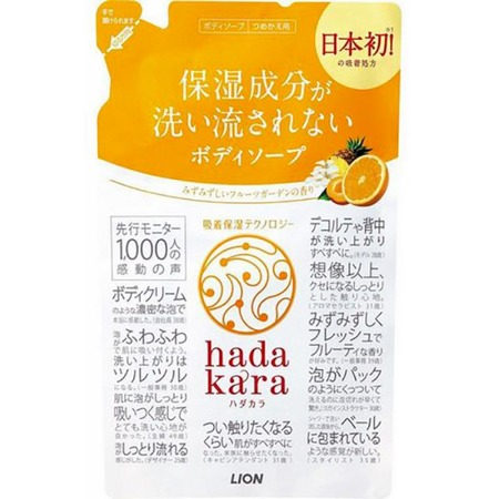 Купить Гель для душа Lion Hadakara с ароматом тропических фруктов