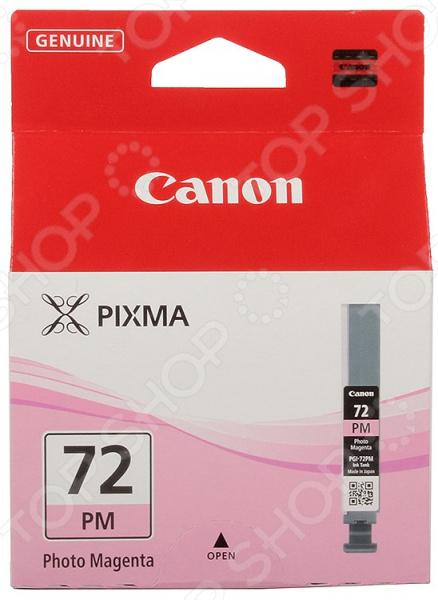 Картридж Canon PGI-72PM цена 2017