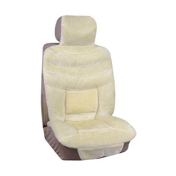 Комплект чехлов на сиденья автомобиля SKYWAY Arctic 1042