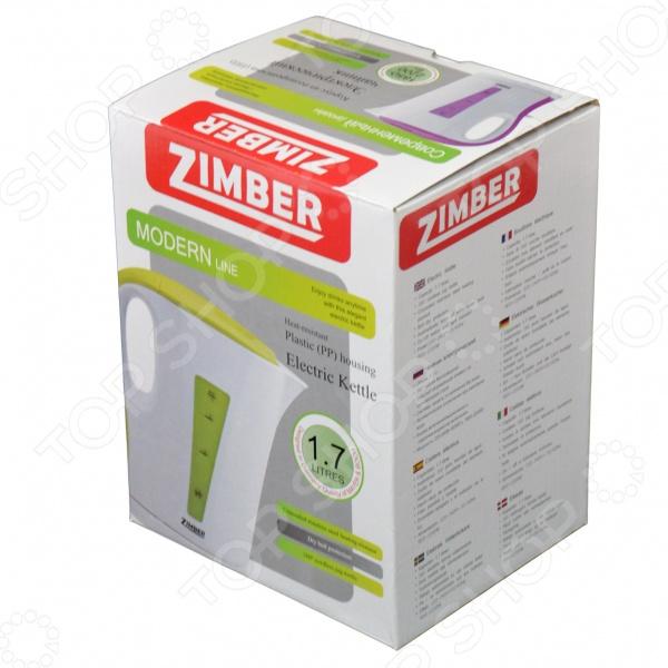 Чайник Zimber ZM-10858