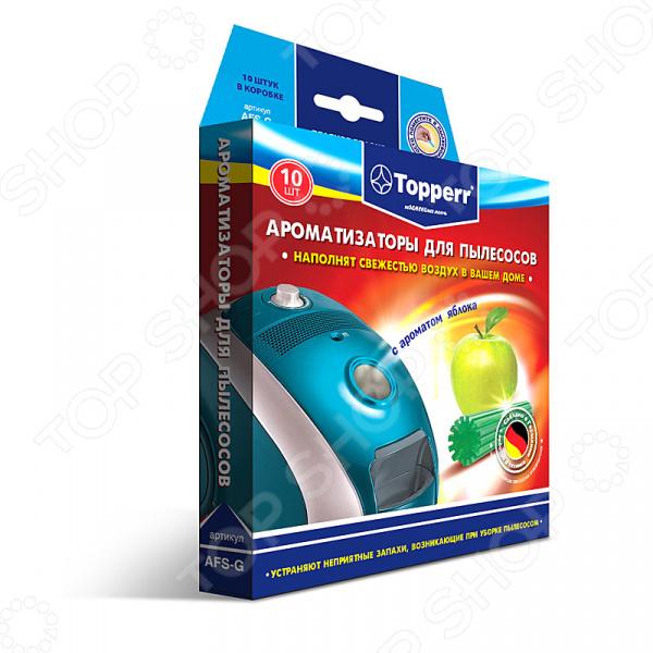 Ароматизатор для пылесоса Topperr AFS-G