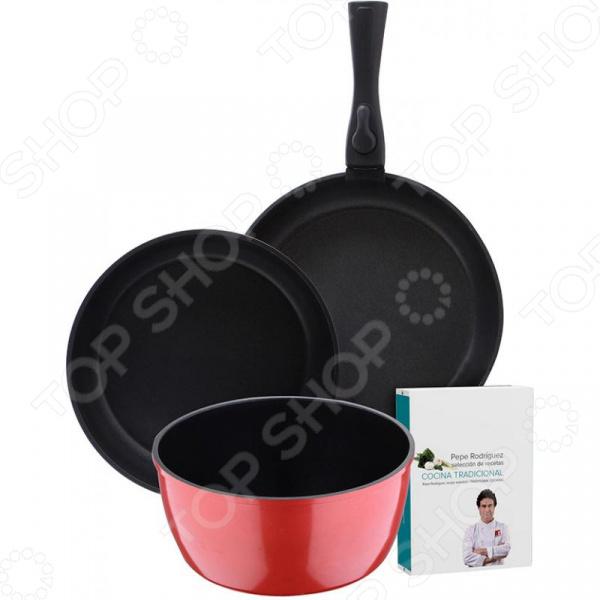 Набор посуды для готовки Bergner BG-8442-BY