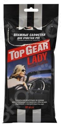 Набор салфеток влажных для рук очищающих антибактериальных Авангард TG-48098 Top Gear