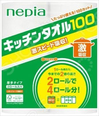 Полотенца бумажные Nepia пледы и полотенца