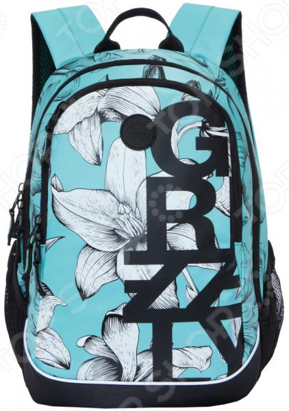 Рюкзак молодежный Grizzly RD-740-1/1