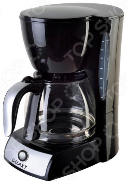 Кофеварка Galaxy «Бодрость»