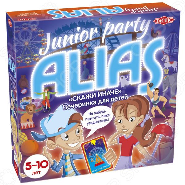 Игра карточная Tactic «Скажи иначе: Вечеринка для детей» игра печатная tactic 40275 флаги европы для детей