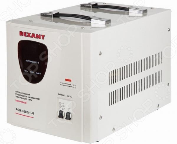 Стабилизатор напряжения Rexant АСН-3000/1-Ц