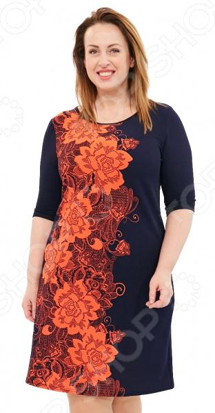 Платье Лауме-Лайн «Три полуграции». Цвет: коралловый