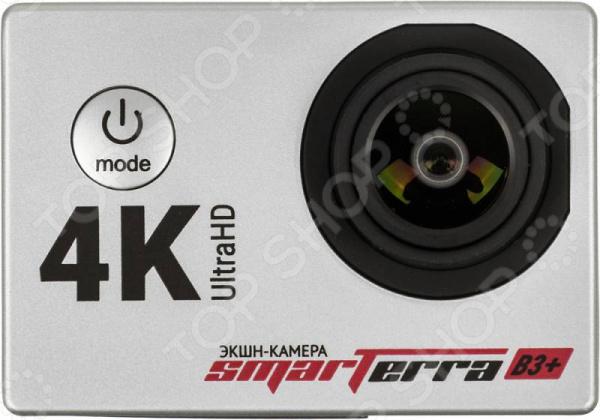 Экшн-камера B3+