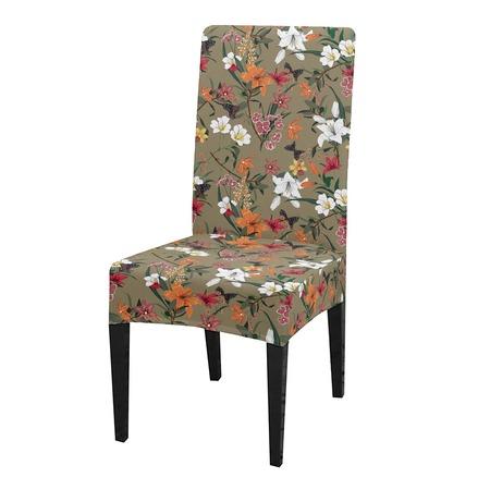 Купить Чехол на стул «Шарм»