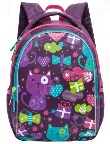 Рюкзак школьный Grizzly RG-868-1