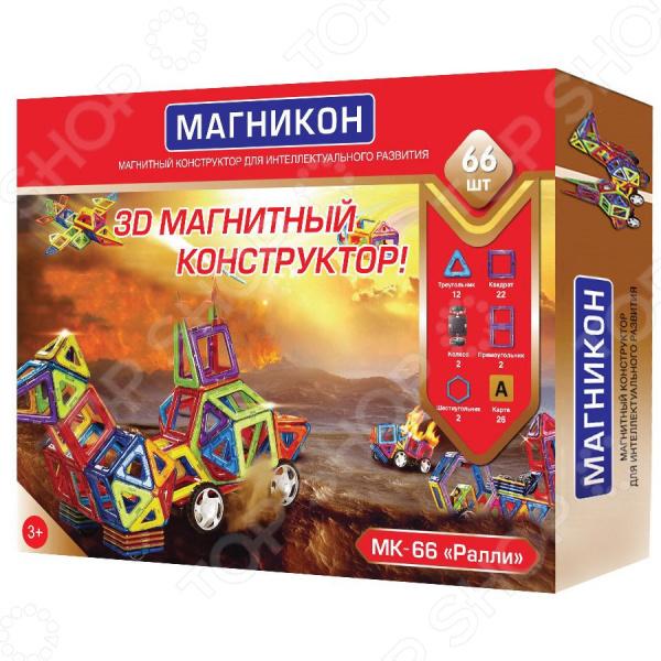 Конструктор магнитный Магникон МК-66