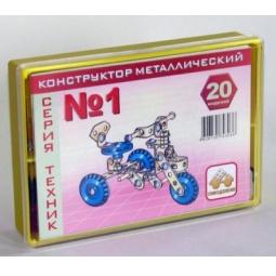 Конструктор металлический Самоделкин «К1»