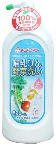 Средство для мытья бутылочек, овощей и фруктов Chu-Chu Baby 993409 цена